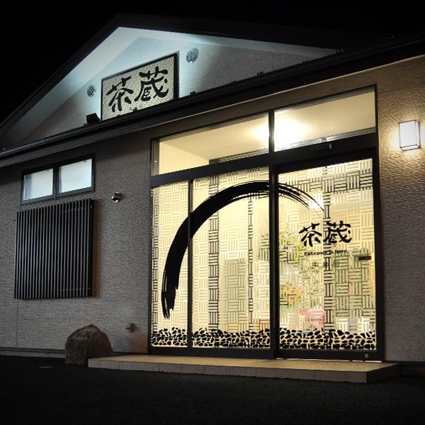 窓装飾|光とのコラボ施工例