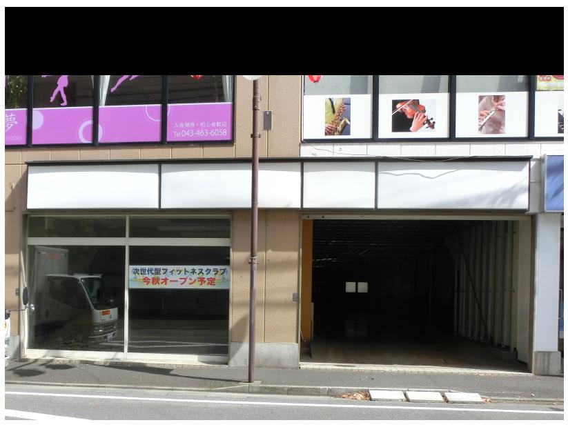 看板Before&After|テナント編